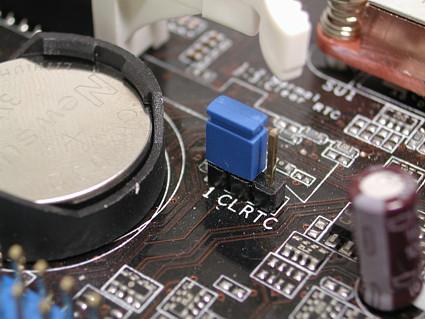 wymiana baterii BIOS